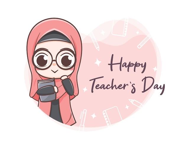 Ilustración de dibujos animados del día mundial del maestro