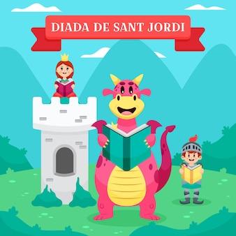 Ilustración de dibujos animados diada de sant jordi con caballero y princesa y dragón con libro