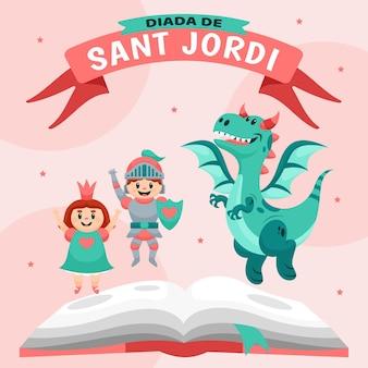 Ilustración de dibujos animados diada de sant jordi con caballero y princesa y dragón