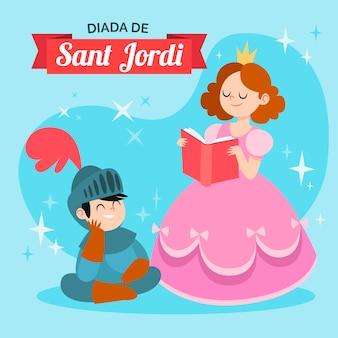 Ilustración de dibujos animados diada de sant jordi con libro de lectura de caballero y princesa