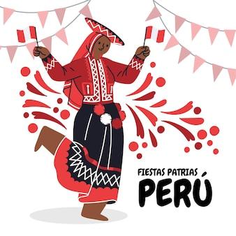 Ilustración de dibujos animados fiestas patrias de peru