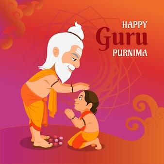 Ilustración de dibujos animados guru purnima