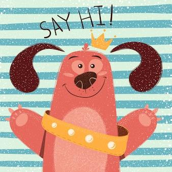 Ilustración de dibujos animados lindo, divertido perro