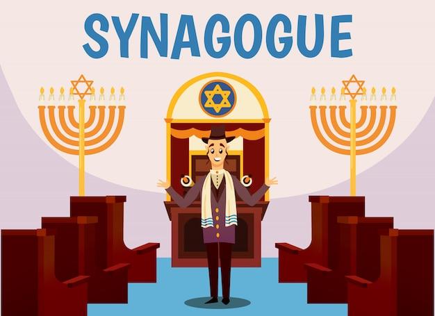 Ilustración de dibujos animados de la sinagoga judía
