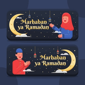 Ilustración de dibujos animados de tarjeta de felicitación de ramadán