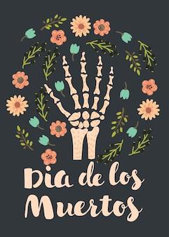 Ilustración de dibujos animados vector de huesos de la mano esqueleto decorados con flores. día de los muertos. fondo oscuro.