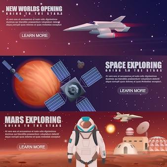Ilustración de diferentes estandartes con colonización de planetas, astronauta dedicado a la exploración espacial, la fuerza de la nave espacial, exploración del sistema solar por satélites.