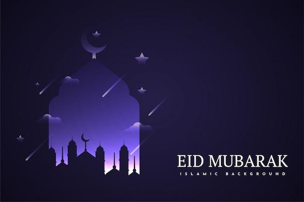 Ilustración de diseño de fondo de eid mubarak