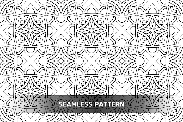 Ilustración de diseño de mandala ornamental de lujo