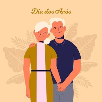 Ilustración de diseño plano dia dos avós con abuelos