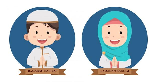 Ilustración de diseño ramadhan