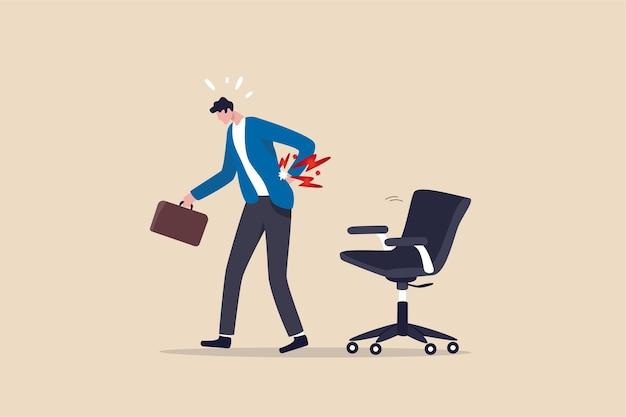 Ilustración de dolor de espalda de síndrome de oficina