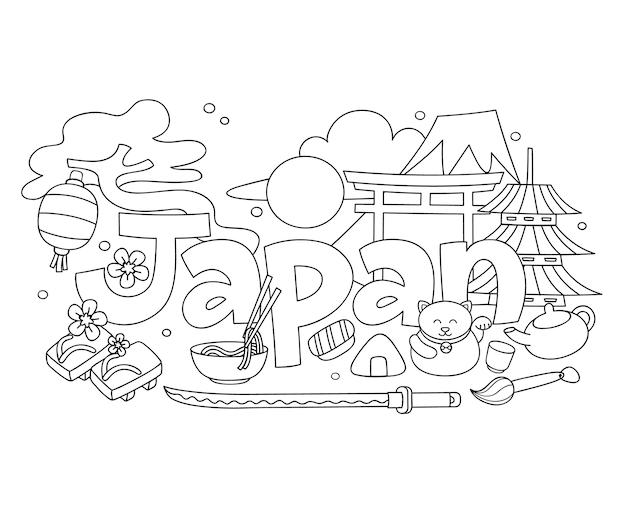Ilustración de doodle de japón