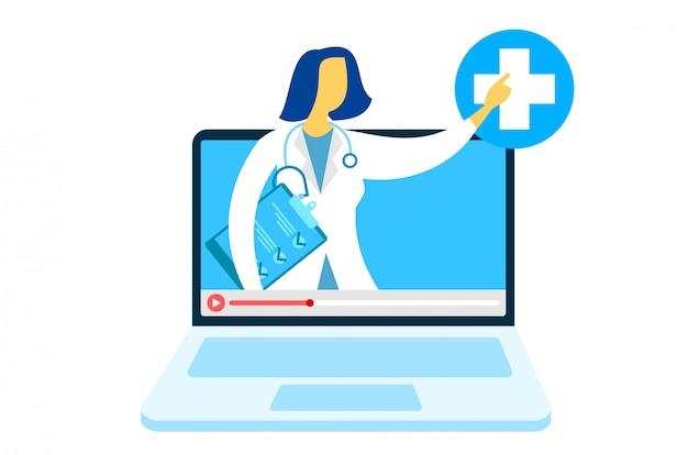 Ilustración de educación médica en línea