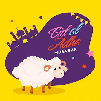 Ilustración de eid-al-adha mubarak