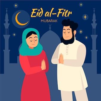Ilustración de eid al-fitr plano orgánico