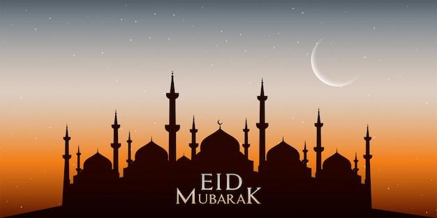 Ilustración de eid mubarak de la silueta de la mezquita (masjid) y la luna