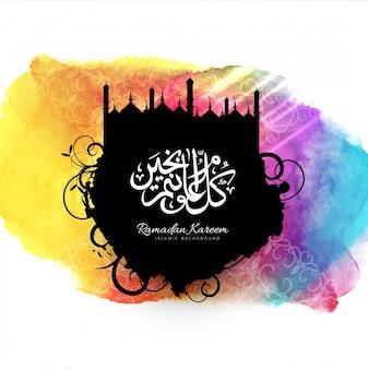 Ilustración elegante colorida de ramadán kareem