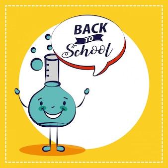 Ilustración de elemento de escuela de elemento de química de regreso a la escuela