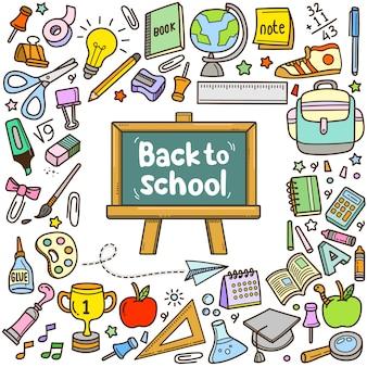 Ilustración de elementos de regreso a la escuela