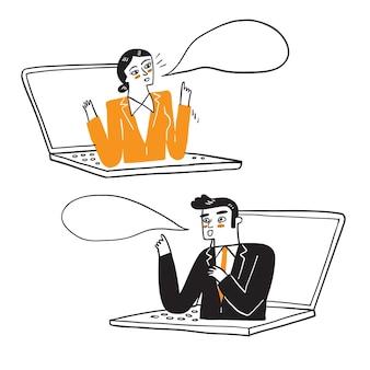 Ilustración de una empresaria y empresarios que trabajan de forma remota