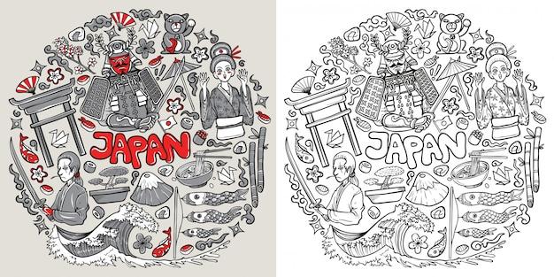 Ilustración de esquema de icono de cultura de japón aislado