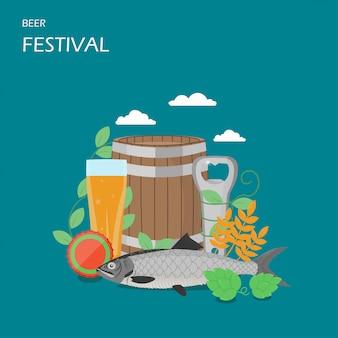Ilustración de estilo plano de vector de festival de cerveza