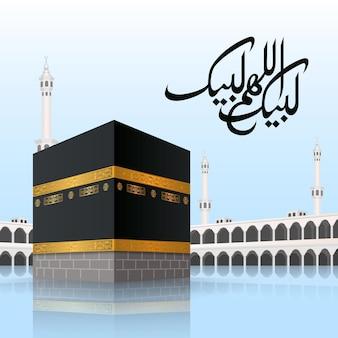 Ilustración de evento de peregrinación islámica realista