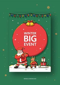 Ilustración de eventos de invierno y navidad