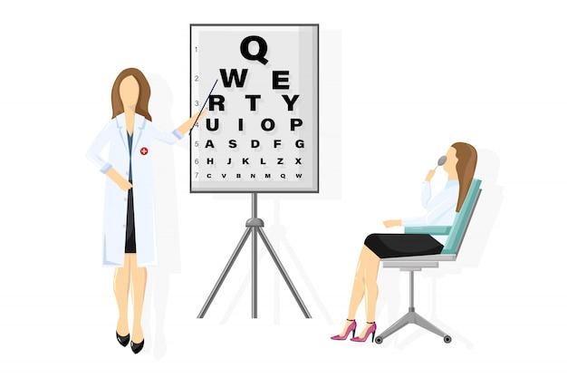 Ilustración de examen de oftalmología del paciente