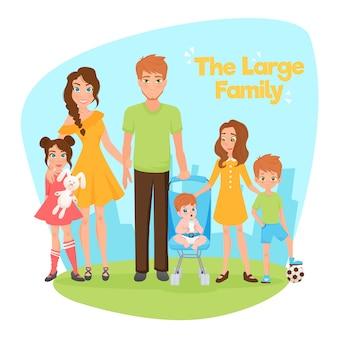 Ilustración de familia numerosa
