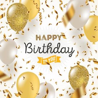 Ilustración de feliz cumpleaños - confeti de hoja de oro y globos de oro blanco y brillo.