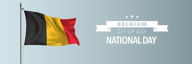 Ilustración de feliz día nacional de bélgica. día festivo belga 21 de julio elemento de diseño con bandera ondeando en el asta de la bandera