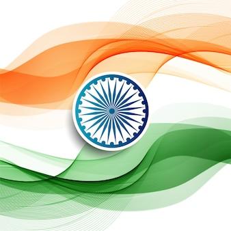 Ilustración del feliz día de la república de la india