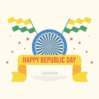 Ilustración feliz del día de la república de india
