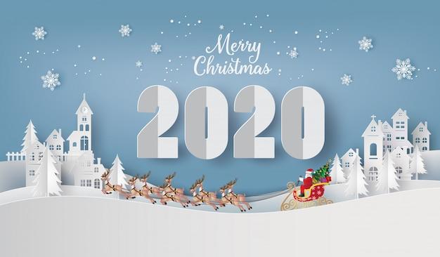 Ilustración de feliz navidad y feliz año nuevo