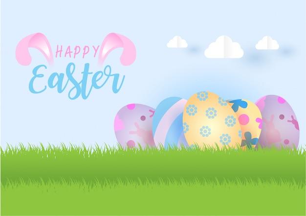 Ilustración feliz de pascua con los huevos adornados en prado y el cielo azul claro con las nubes