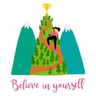 Ilustración femenina de motivación positiva con niña, montañas y trofeo en la parte superior
