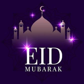Ilustración festiva de eid mubarak.