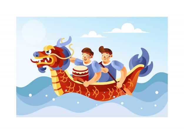 Ilustración del festival del bote del dragón chino