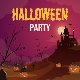 Ilustración de fiesta de halloween con calabazas aterradoras y castillo encantado