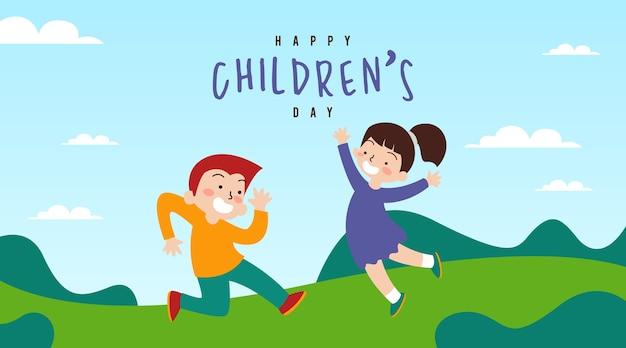 Ilustración de fondo del día de los niños felices