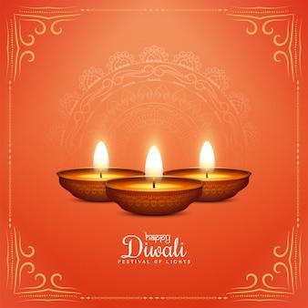 Ilustración de fondo elegante festival feliz diwali con lámparas