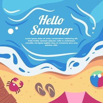 Ilustración de fondo de un evento de vacaciones de verano