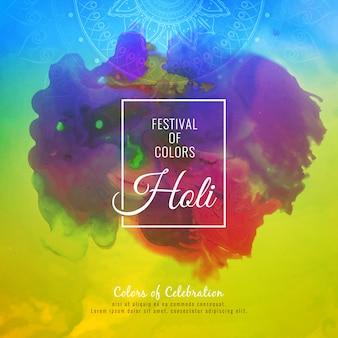 Ilustración de fondo de festival colorido abstracto feliz holi