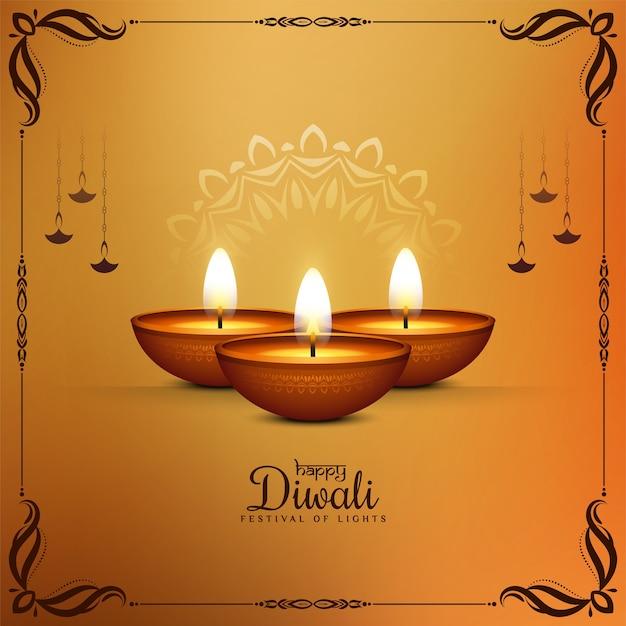 Ilustración del fondo del festival happy diwali con lámparas
