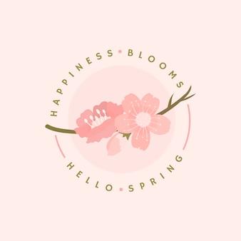 Ilustración de fondo de flor de cerezo