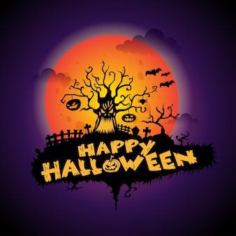Ilustración de fondo de halloween