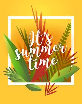 Ilustración de fondo de horario de verano. hola cartel de plantilla de viaje de verano, ilustración.