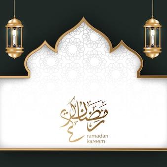 Ilustración de fondo islámico de lujo